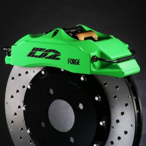 freno 286mm d2 racing
