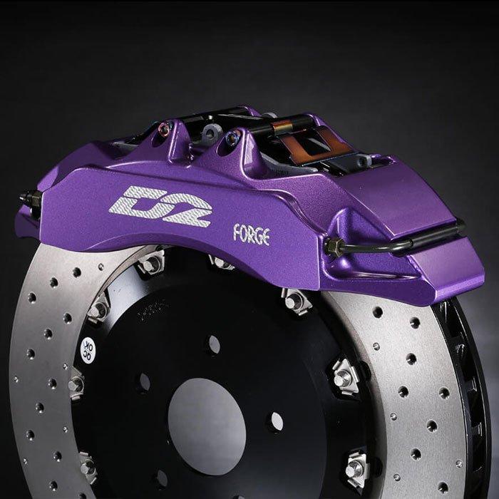 freno d2 racing 330mm