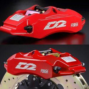 freno trasero d2 racing 330