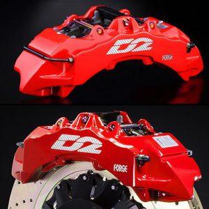 freno trasero d2 racing 421