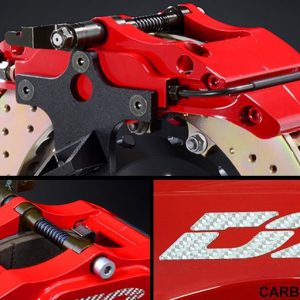 freno trasero d2 racing patented